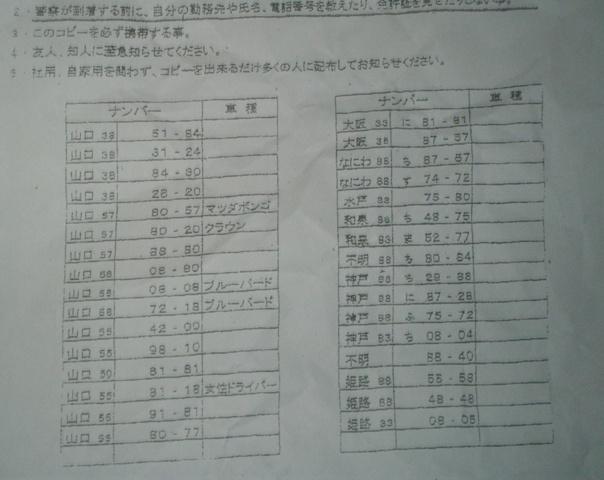 GEDC0005.JPG