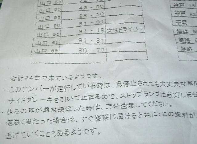 GEDC0009.JPG