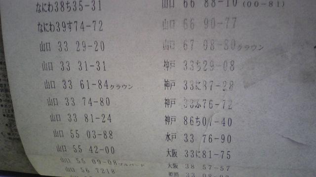SBSH1064.JPG
