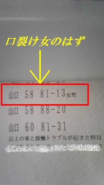 SBSH1068.JPG