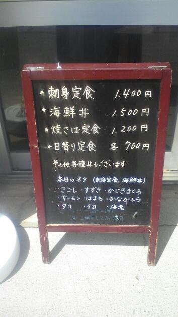SBSH1187_1.jpg
