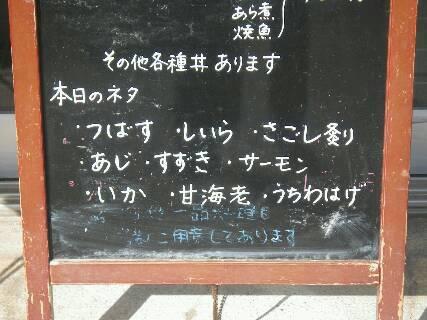 img20161030_195641.jpg